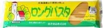 桜井食品 北海道産 ロングパスタ
