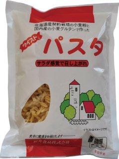 桜井食品 北海道産 ツイスト パスタ
