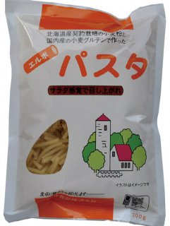 桜井食品 北海道産 エルボ パスタ