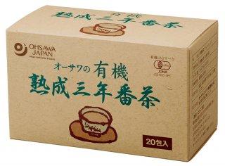 オーサワ 有機熟成三年番茶20包入