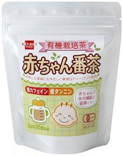 健康フーズ 有機栽培茶 赤ちゃん番茶
