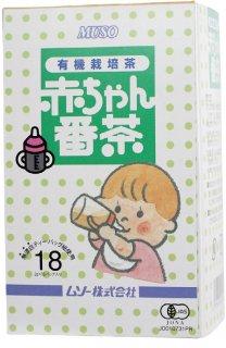 ムソー 有機栽培 赤ちゃん番茶