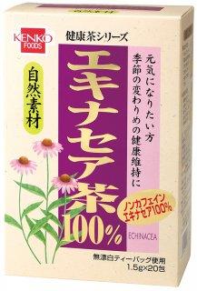 健康フーズ エキナセア茶100% 20包