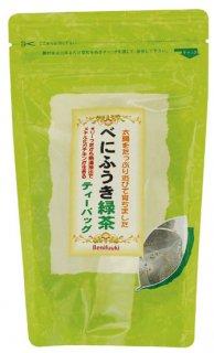 うららか べにふうき緑茶 ティーバック