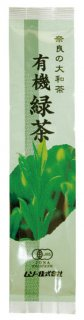 ムソー 奈良の大和茶 有機緑茶