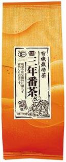 健康フーズ 有機栽培茶三年番茶 160g