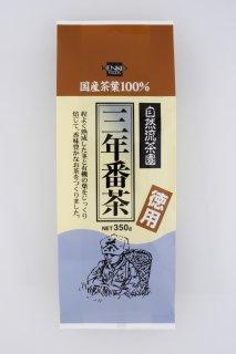 健康フーズ 有機栽培茶三年番茶  350g