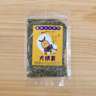 いんやん倶楽菜彩ふりかけ 大根葉