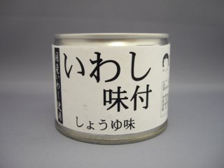 伊藤食品 いわし味付 しょうゆ味