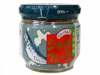 マルシマ 天然秋鮭シャケフレーク