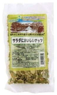 ネオファーム サラダのおいしいナッツ