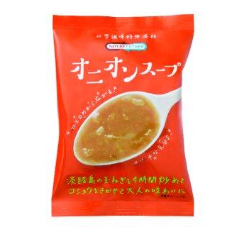 コスモス食品 NATURE FUTURe  オニオンスープ