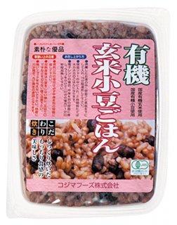 コジマフーズ 有機玄米小豆ごはん