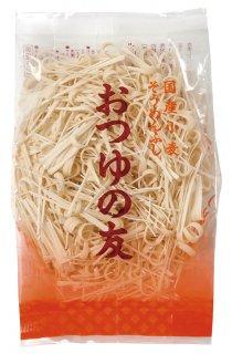 坂利製麺所 国産小麦そうめんふしおつゆの友