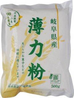 桜井食品 岐阜県産 薄力粉