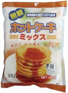 桜井食品 無糖 ホットケーキミックス
