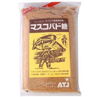オルタートレードジャパン マスコバド糖 500g