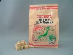 千歳精糖 種子島のサトウキビ角砂糖
