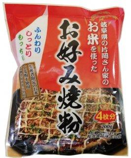 桜井食品 お米を使った お好み焼粉