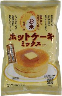 桜井食品 お米を使った ホットケーキミックス