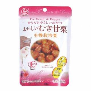 岡三育フーズ おいしい むき甘栗 50g