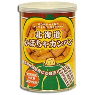 北海道製菓 北海道かぼちゃカンパン