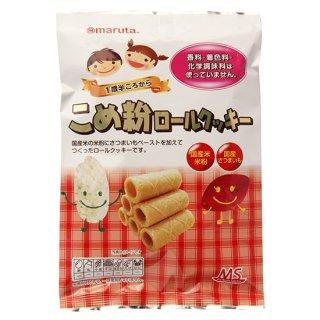 太田油脂 マルタ こめ粉ロールクッキー