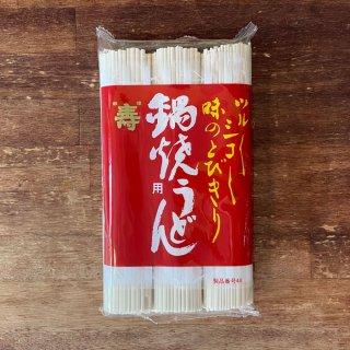 小川製麺所 鍋焼き用うどん
