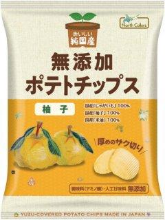ノースカラーズ 無添加ポテトチップス 柚子