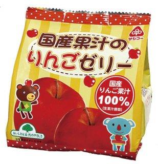 サンコー 国産果汁のりんごゼリー