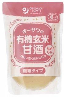 オーサワ 有機玄米甘酒(なめらか)