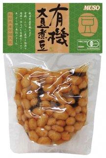 ムソー 有機大豆煮豆
