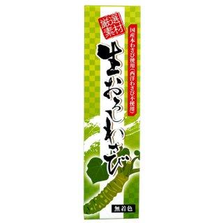 東京フード(株) 生おろしわさび 40g
