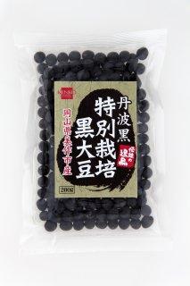 健康フーズ 丹波黒特別栽培 黒大豆 200g