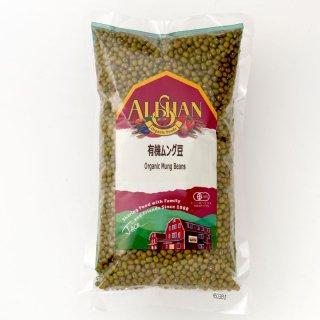 ALISHAN(アリサン) 有機ムング豆 500g