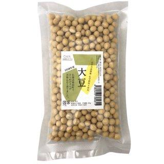 GAIA(ガイア)大豆(トヨムスメ・トヨマサリ) 200g(農薬・化学肥料不使用 / 北海道産)