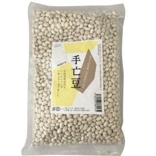 GAIA(ガイア)手亡豆 1Kg