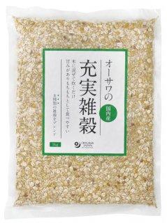 オーサワ 充実雑穀(国産) 1kg