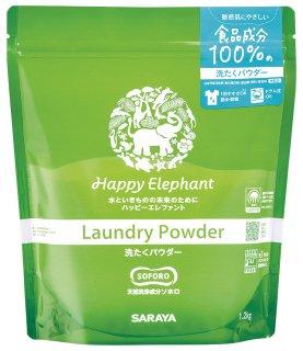 SARAYA 洗濯パウダー1.2Kg