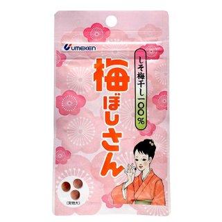 ウメケン 梅ぼしさん(しそ梅干100%) 10.8g