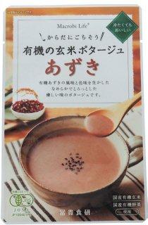 冨貴食研 有機の玄米ポタージュあずき
