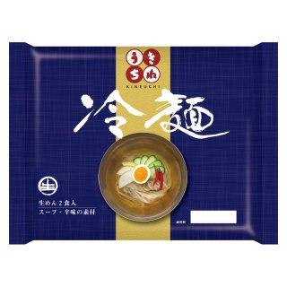 サンサス 冷麺