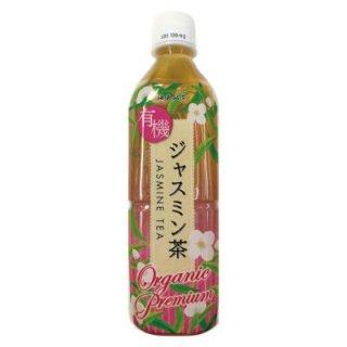 海東ブラザーズ 有機ジャスミン茶 500ml