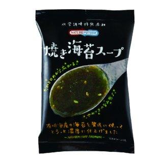 コスモス食品 NATURE FUTURe  焼き海苔スープ
