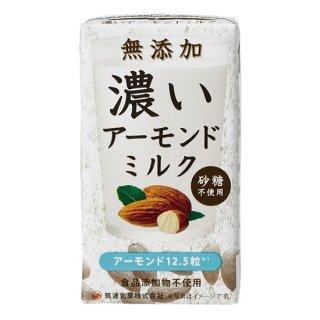 筑波乳業無添加 濃いアーモンドミルク
