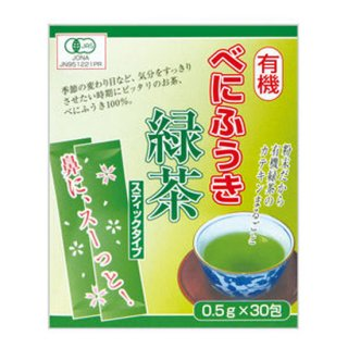永田茶園 有機べにふうき緑茶(スティック)