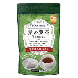 太田胃散 桑の葉茶 匠焙煎仕立て