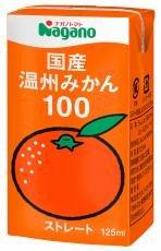 ナガノトマト 国産温州みかん100