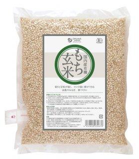 オーサワ 有機もち玄米 1kg