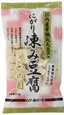 ムソー にがり凍み豆腐 さいの目 50g